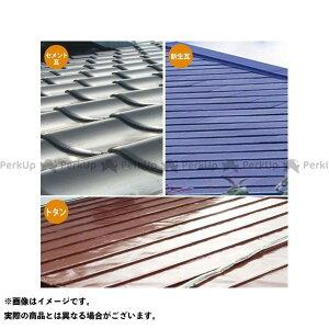 【無料雑誌付き】カンペハピオ 水性シリコン遮熱屋根用 カーボングレー 7K Kanpe Hapio