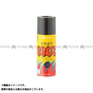 【無料雑誌付き】カンペハピオ 耐熱塗料テルモスプレー グレー 300ML Kanpe Hapio