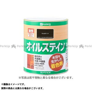 【雑誌付き】カンペハピオ オイルステインA ウォルナット 1.6L Kanpe Hapio