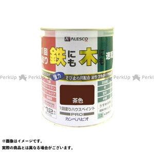 【無料雑誌付き】カンペハピオ 1回塗りハウスペイント 茶色 2L Kanpe Hapio