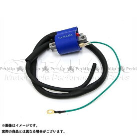 【無料雑誌付き】田中商会 シャリィ50 モンキー 6V ポイント点火用イグニッションコイル Sea Tac