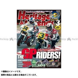 【エントリーで最大P19倍】雑誌 ヘリテイジ&レジェンズ 第21号(2021年1月27日発売) magazine