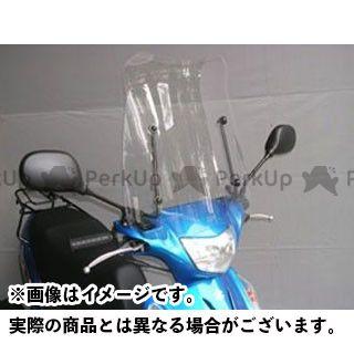 送料無料 旭風防 アドレスV125 アドレスV125G スクリーン関連パーツ ウインドシールド(バックミラー8mmネジ対応)