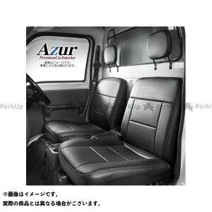 【エントリーで最大P19倍】アズール フロントシートカバー ダイハツ ハイゼットトラック ジャンボ S200P S210P S201P S211P (H17/01〜H23/11) ヘッド一体型 Azur