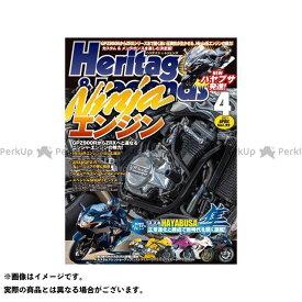 【エントリーで最大P19倍】雑誌 ヘリテイジ&レジェンズ 第22号(2021年2月25日発売) magazine