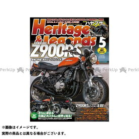 【エントリーで最大P19倍】雑誌 ヘリテイジ&レジェンズ 第23号(2021年3月29日発売) magazine