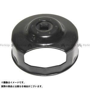 【無料雑誌付き】プロツールス オイルフィルターレンチ 穴あき ハーレー用 ProTools