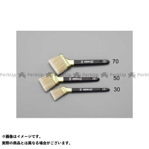 【無料雑誌付き】エスコ 50mm 高級万能刷毛(45°) ESCO