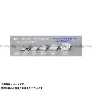 【無料雑誌付き】エスコ 330x198x 57mm パーツトレー(浅長型/ステンレス製) ESCO
