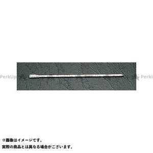 【雑誌付き】エスコ 8x200mm 平タガネ・ロング ESCO