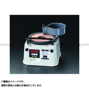 【ポイント最大19倍】エスコ AC100V/125W/180mm 刃物研磨機 ESCO