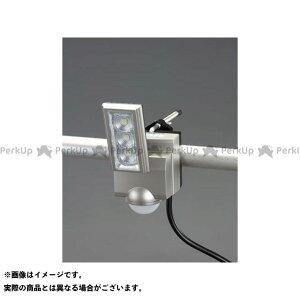【雑誌付き】エスコ AC100V/11.0W LEDセンサーライト(1灯) ESCO