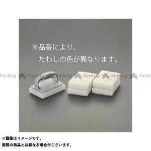 【ポイント最大18倍】エスコ 88x127mm たわし(ホルダー付/白) ESCO