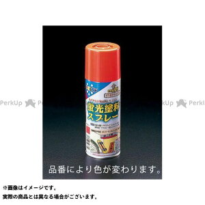 【ポイント最大18倍】エスコ 300ml 螢光塗料スプレー(オレンジ) ESCO