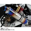 BMS RACING FACTORY R-EVO スリップオン 政府認証 サイレンサー:ヒートチタン CB400SF VTEC REVO
