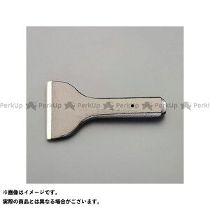 【雑誌付き】エスコ 75x150mm 超硬合金付タガネ(幅広) ESCO