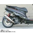 アディオ ビーウィズ ビーウィズ125 シグナスX SR 【特価品】ロングホイールベースキット 80mmLONG ADIO