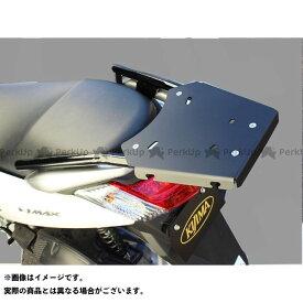 キジマ エヌマックス125 リアキャリア BOX対応(ブラック)