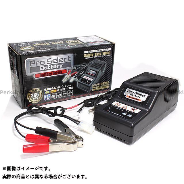 プロセレクトバッテリー 汎用 バッテリードライバー