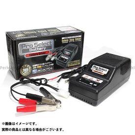 【エントリーで最大P21倍】プロセレクトバッテリー 汎用 バッテリードライバー Pro Select Battery