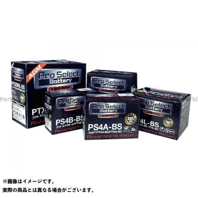 プロセレクトバッテリー Pro Select Battery バッテリー関連パーツ プロセレクトバッテリー PTX9-BS シールド式