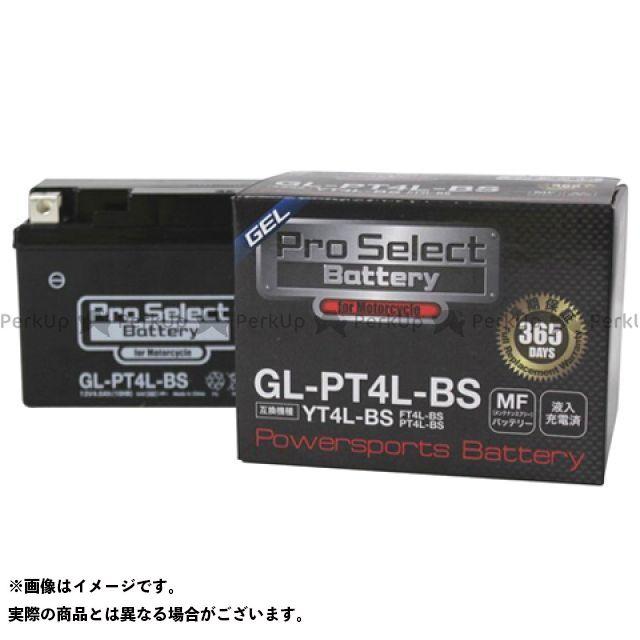 プロセレクトバッテリー 汎用 プロセレクトバッテリー GL-PT4L-BS(YT4L-BS 互換)(液入)