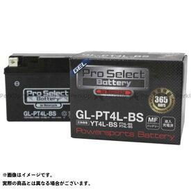 【エントリーで最大P19倍】プロセレクトバッテリー 汎用 プロセレクトバッテリー GL-PT4L-BS(YT4L-BS 互換)(液入) Pro Select Battery