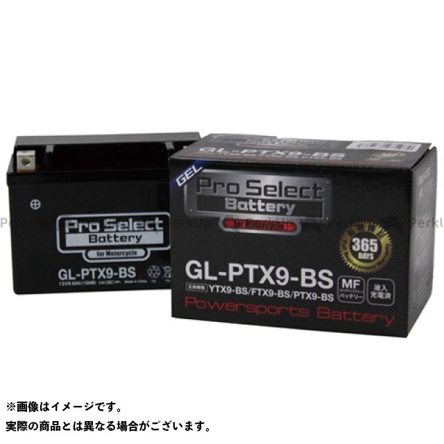 プロセレクトバッテリー 汎用 プロセレクトバッテリー GL-PTX9-BS(YTX9-BS 互換)(液入)