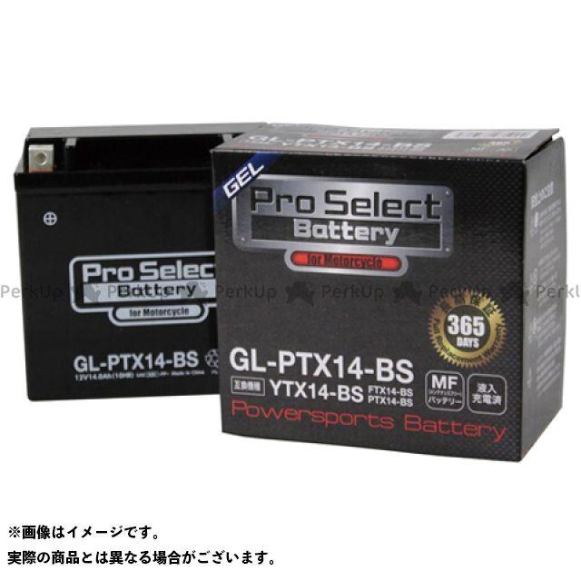 プロセレクトバッテリー 汎用 バッテリー関連パーツ プロセレクトバッテリー GL-PTX14-BS(YTX14-BS 互換)(液入)