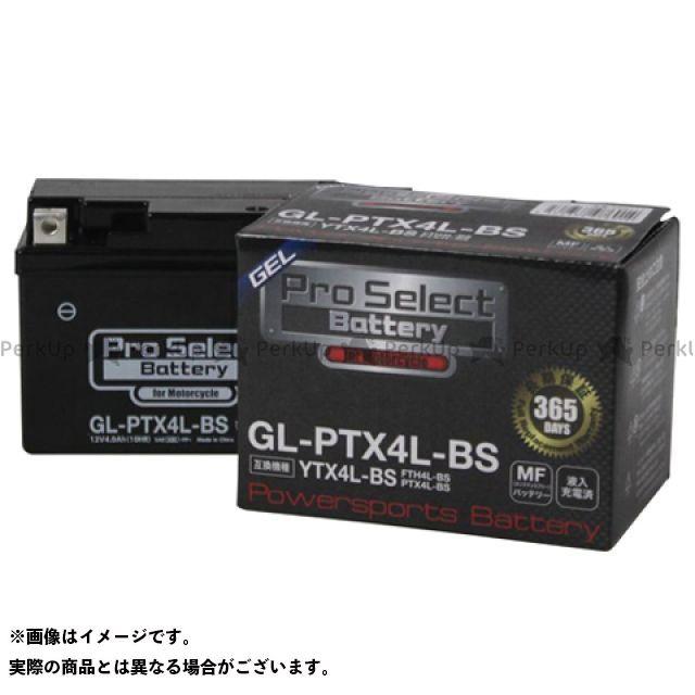 プロセレクトバッテリー 汎用 バッテリー関連パーツ プロセレクトバッテリー GL-PTX4L-BS(YTX4L-BS、FTH4L-BS 互換)(液入)