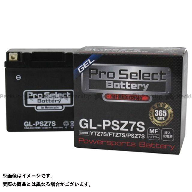 プロセレクトバッテリー 汎用 GL-PSZ7S(YTZ7S 互換)(液入)
