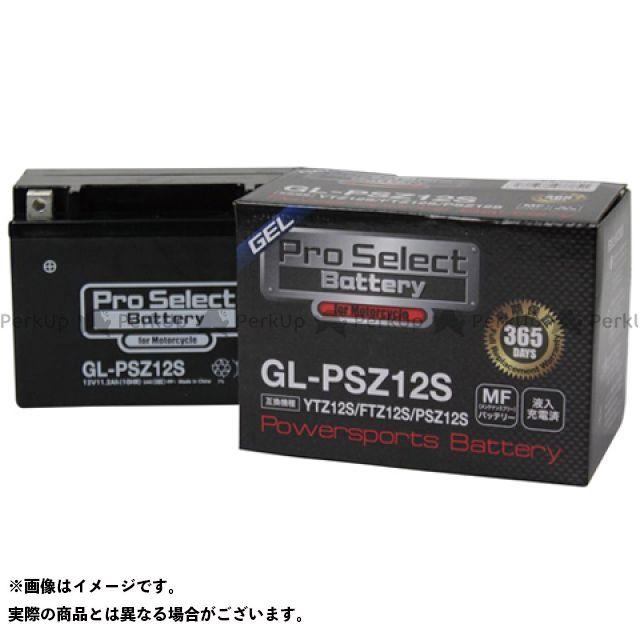 プロセレクトバッテリー 汎用 GL-PSZ12S(YTZ12S 互換)(液入)