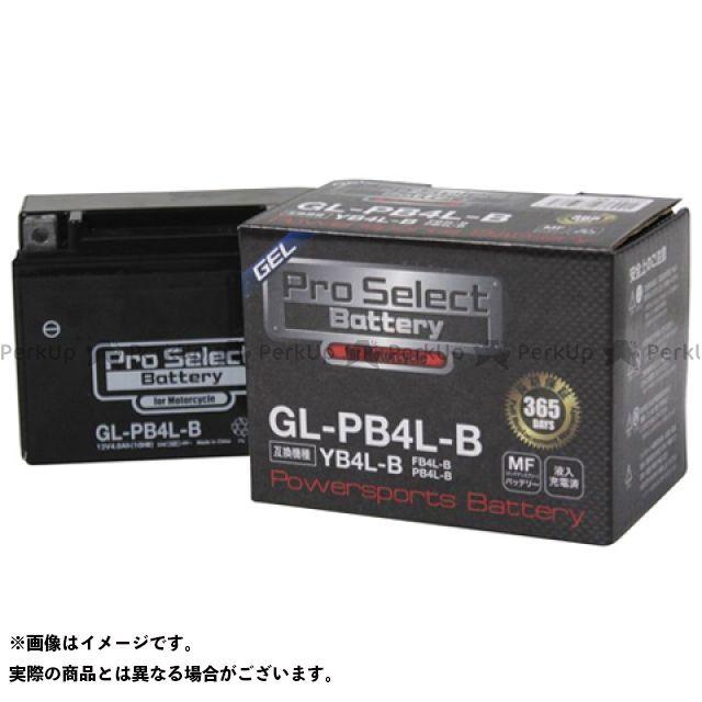 プロセレクトバッテリー 汎用 GL-PB4L-B(YB4L-B 互換)(液入)