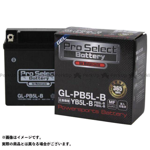 プロセレクトバッテリー 汎用 プロセレクトバッテリー GL-PB5L-B(YB5L-B 互換)(液入)
