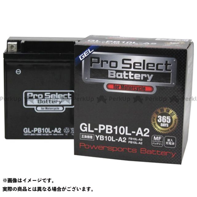 プロセレクトバッテリー 汎用 プロセレクトバッテリー GL-PB10L-A2(YB10L-A2 互換)(液入)