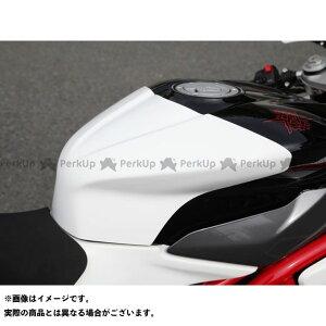 【無料雑誌付き】マジカルレーシング F3 675 タンクエンド 材質:FRP製・白 Magical Racing