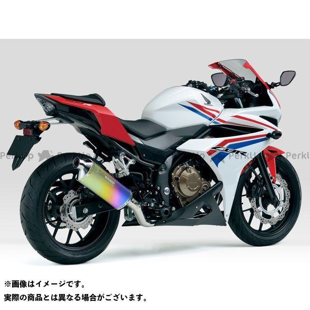 送料無料 モリワキ CBR400R マフラー本体 MXR マフラー ANO(アノダイズドチタン)