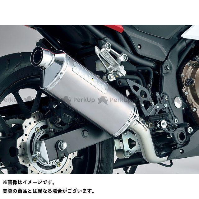 送料無料 モリワキ CBR400R マフラー本体 MXR マフラー WT(ホワイトチタン)