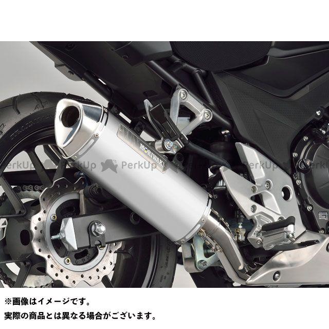 送料無料 モリワキ 400X マフラー本体 MX マフラー WT(ホワイトチタン)