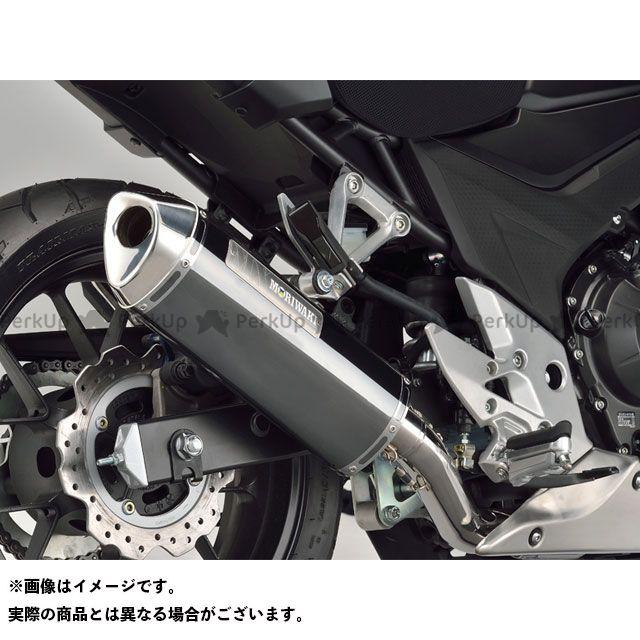 送料無料 モリワキ 400X マフラー本体 MX マフラー BP(ブラックパール)
