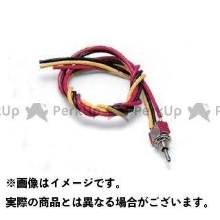 汎用 KIJIMA スナップスイッチ ミニスナップ式3極