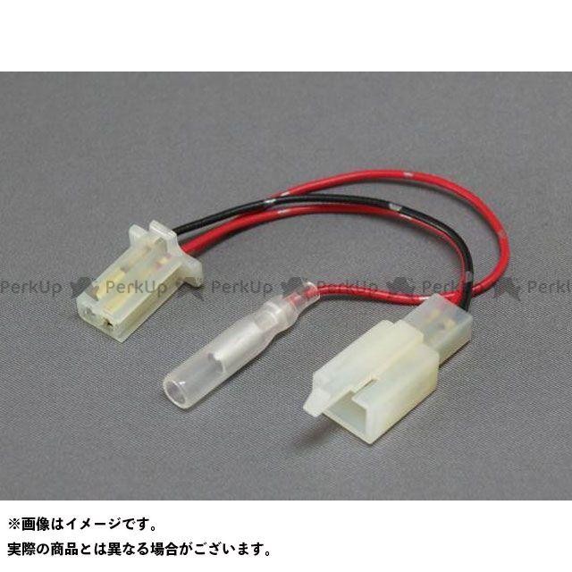 キジマ PCX125 PCX150 電装スイッチ・ケーブル ACC分岐ハーネスキット