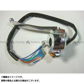 BPアウトレット シャリィ50 ダックス 汎用 左汎用スイッチ B.P.OUTLETS