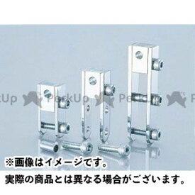 キタコ 汎用 ヒップアップアダプター クロームメッキ 4cmアップ KITACO