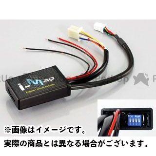 送料無料 キタコ ズーマー CDI・リミッターカット I-MAP インジェクションコントローラー