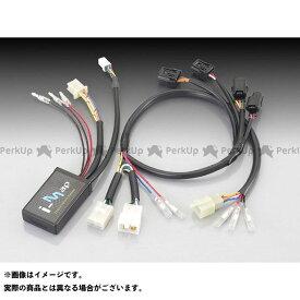 【エントリーで最大P21倍】キタコ グロム I-MAP インジェクションコントローラー カプラーオンセット バージョン2 KITACO