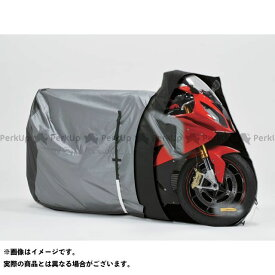 【エントリーで最大P21倍】匠 汎用 バイクカバー バージョン2 LL サイドボックス takumi