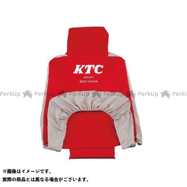 KTC ケーティーシー AYC401 シートカバー