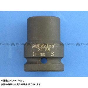 """SIGNET 24158 3/4""""DRインパクトソケット 18mm  メーカー在庫あり シグネット"""