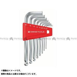 【ポイント最大18倍】PBスイスツールズ 212H-8CN ボール付六角棒レンチセット メーカー在庫あり PBSWISSTOOLS